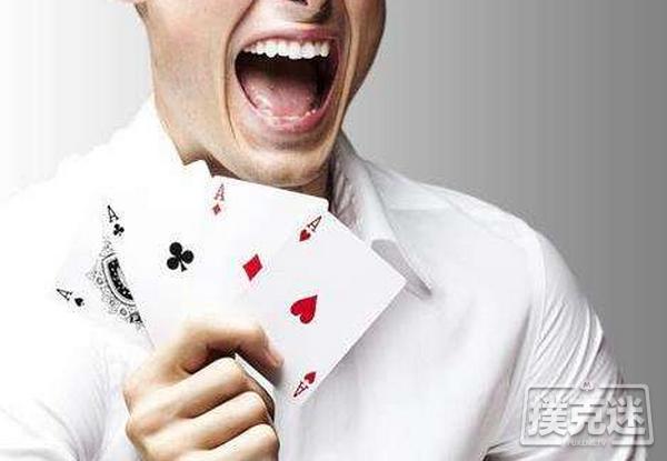【蜗牛棋牌】德州扑克3种能让你变得更强的扑克学习方法