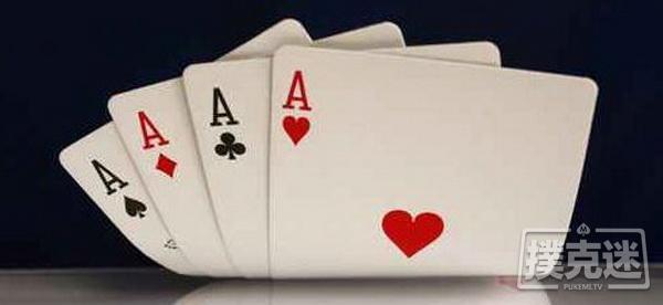 【蜗牛棋牌】德州扑克对付业余玩家最基本的10条德扑翻牌后策略