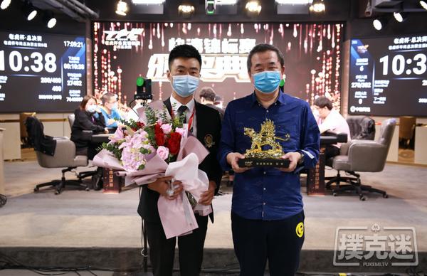 【蜗牛棋牌】2020TPC老虎杯年终总决赛,王家鑫领衔78人晋级下一轮!