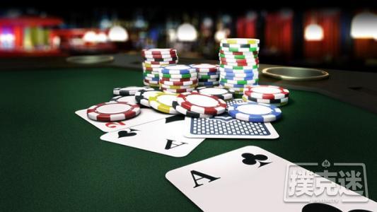 【蜗牛棋牌】德州扑克如何成为一位高级牌手