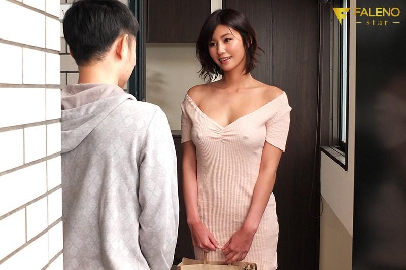 【蜗牛扑克】FSDSS-065:美女邻居美乃雀当著男友的面偷偷的抽插!
