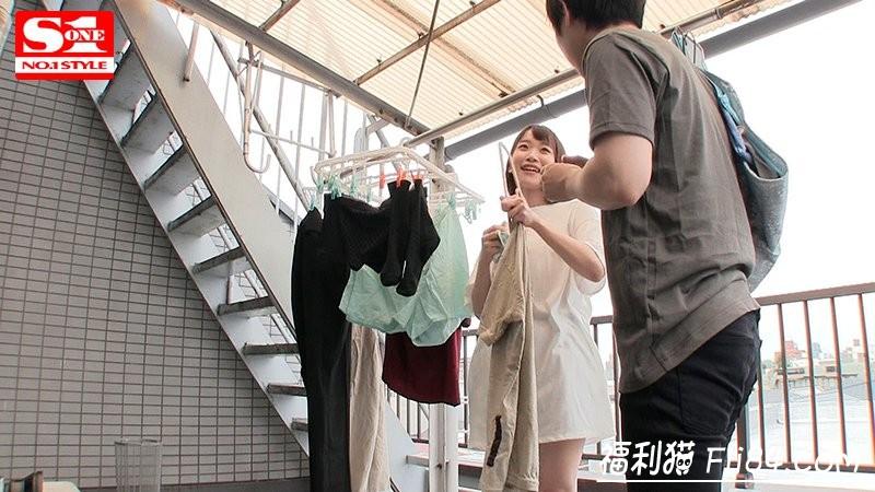 【蜗牛棋牌】SSNI-707:与处男君同居!架乃ゆら(架乃由罗)最棒的SEX LIFE!