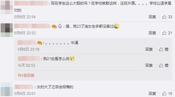 【蜗牛棋牌】高二情侣躲实验室搓胸口jiao被同学偷拍视频遭疯传!