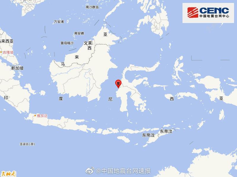【蜗牛棋牌】印尼苏拉威西岛发生5.6级地震 震源深度10千米