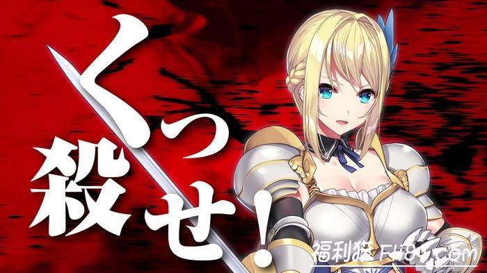 【蜗牛棋牌】18J游戏《KukkoroDays》上架Steam!与异世界转生女骑士同居生活!