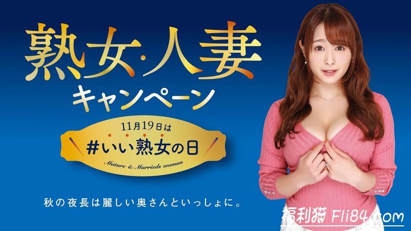【蜗牛棋牌】白石茉莉奈爆10-15年前的女U收入是现在的5~10倍!