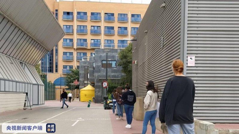 【蜗牛棋牌】西班牙瓦伦西亚大区一学生公寓确诊72例新冠肺炎病例
