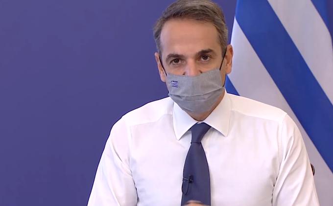 【蜗牛棋牌】希腊单日确诊现最大增幅 总理宣布重启全国封锁