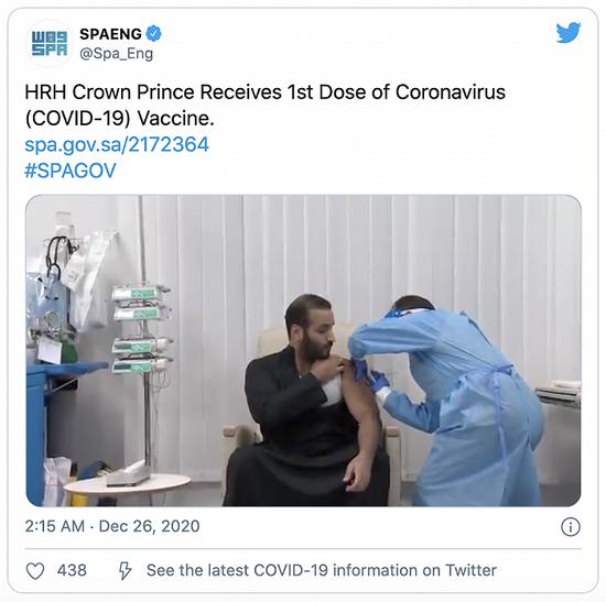 【蜗牛棋牌】沙特王储穆罕默德接种首剂新冠疫苗