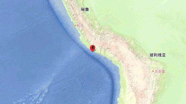 【蜗牛棋牌】秘鲁沿岸近海发生5.5级地震