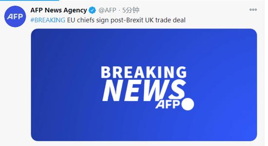 """【蜗牛棋牌】外媒:欧盟领导人签署英国""""脱欧""""后贸易协议"""
