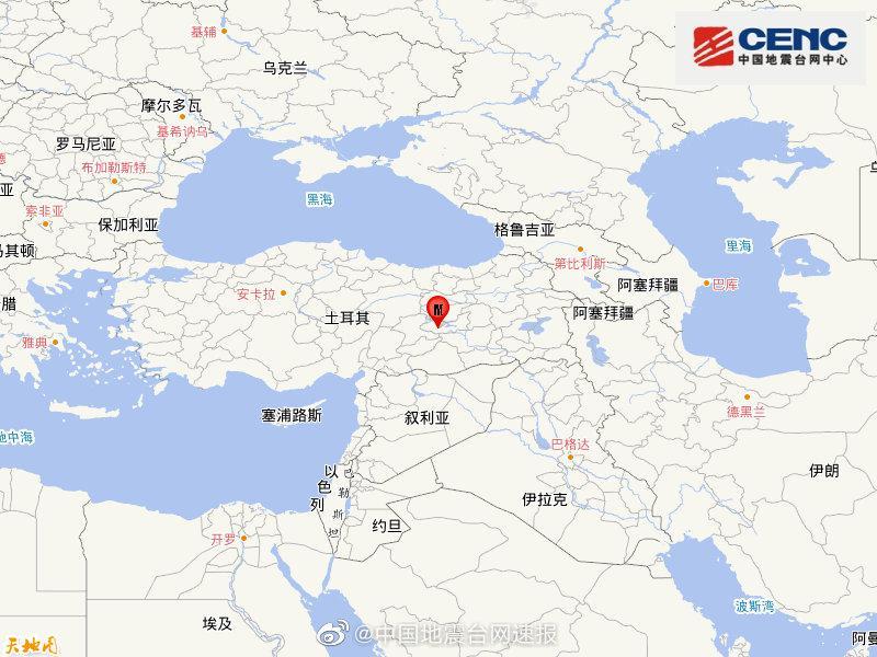 【蜗牛棋牌】土耳其发生5.5级地震 震源深度10千米