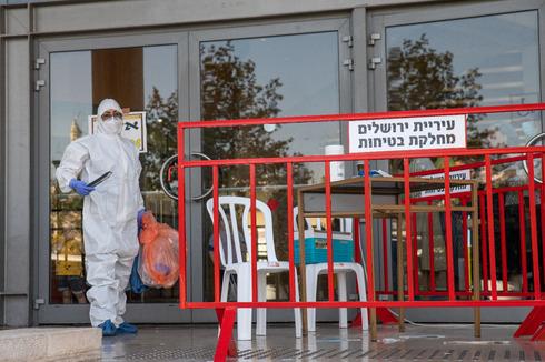 【蜗牛棋牌】以色列新冠肺炎确诊病例累计484083例