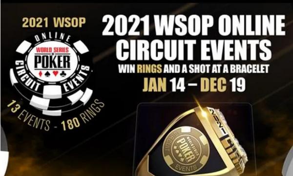 【蜗牛棋牌】WSOP宣布2021年扩大非现场巡回赛赛季规模