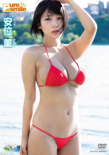 【蜗牛棋牌】2021年Muteki超级新人!东之横纲.超巨乳写真女星「安位カヲル」AV出阵