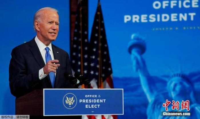 【蜗牛棋牌】美国国会下周将认证大选结果,多名共和党人欲阻挠
