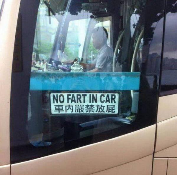 【蜗牛棋牌】媳妇,咱能不能加快点脚步,赶紧上车?外面可太热了。