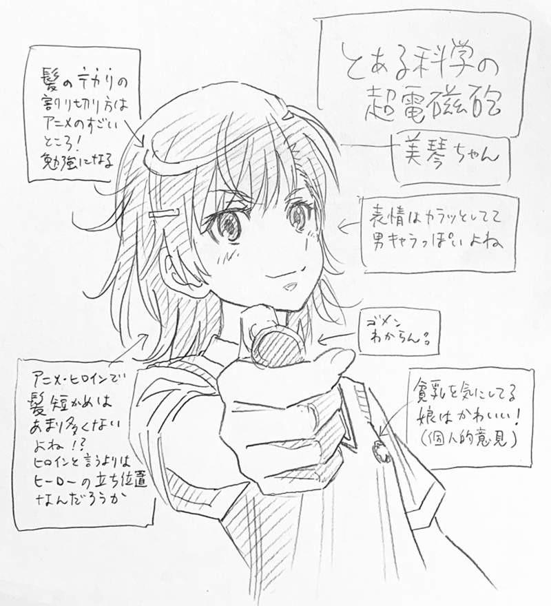 【蜗牛棋牌】大叔漫画家渡边润画够大叔也该学画美少女?下部作品要走萌系风格?