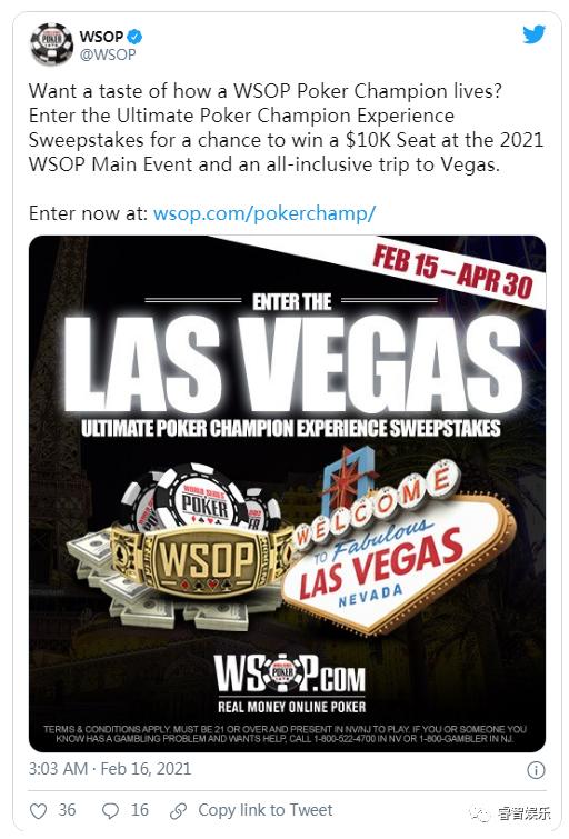 【蜗牛棋牌】WSOP系列赛正在发生的一个标志