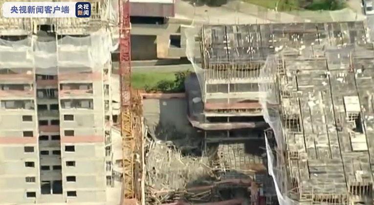 【蜗牛棋牌】巴西圣保罗一在建大楼发生坍塌事故 1人受伤