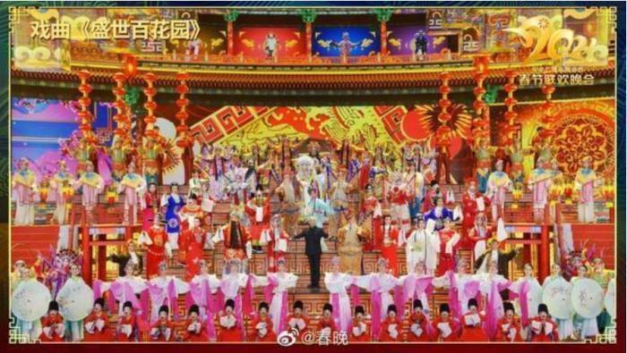 """【蜗牛棋牌】春晚戏曲节目幕后:三层大戏楼灵感来自""""上海大世界"""""""