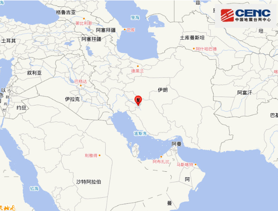 【蜗牛棋牌】伊朗发生5.4级地震,震源深度10千米