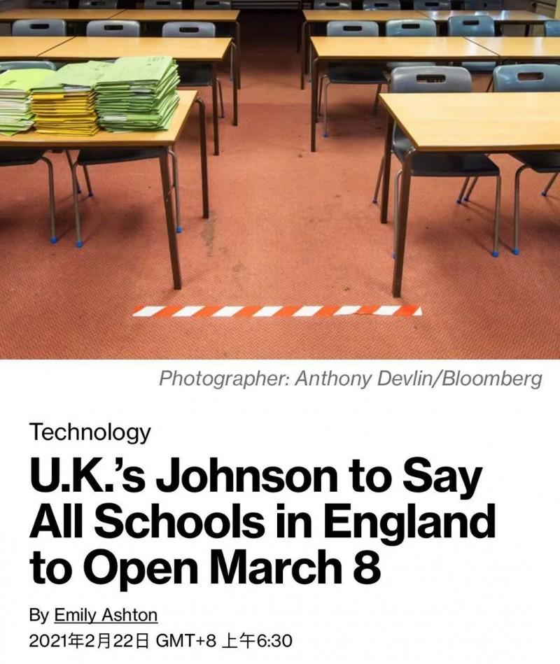 【蜗牛棋牌】美媒:约翰逊将宣布英国所有学校3月8日开学