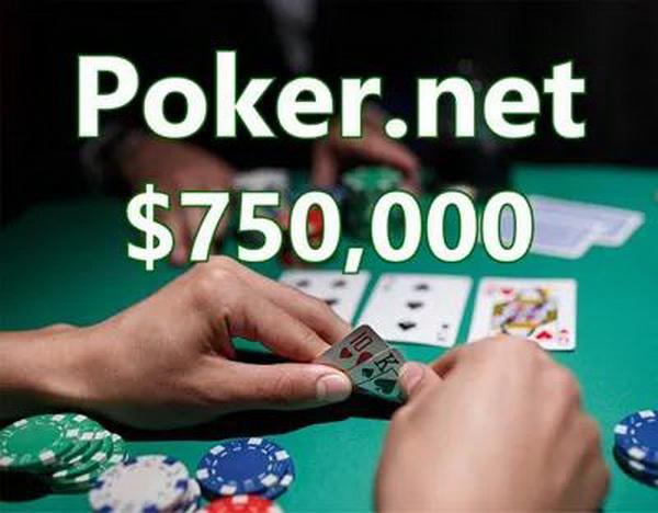 """【蜗牛棋牌】史上最大"""".net""""域名交易,""""poker.net""""以75万美元售出"""