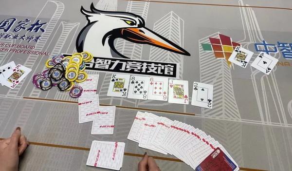 【蜗牛棋牌】国家杯济南站|主赛总参赛人数991人,307位选手成功进入第二轮!
