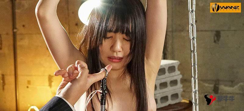 【蜗牛棋牌】女上司つぼみ被铁钩勾下面!做人不要太鸡巴!