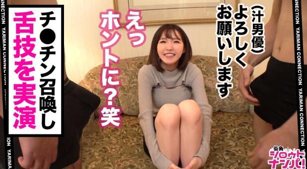 【蜗牛棋牌】水沢美心离开SOD改名中村心音重返战场!