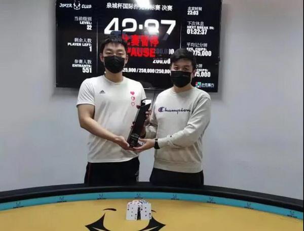 【蜗牛棋牌】2021 SCPT泉城杯   主赛事圆满落幕,邓龙逆袭夺得首届冠军!