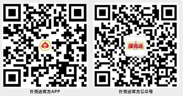 【蜗牛棋牌】2021 TPC老虎杯第一季今日开战!