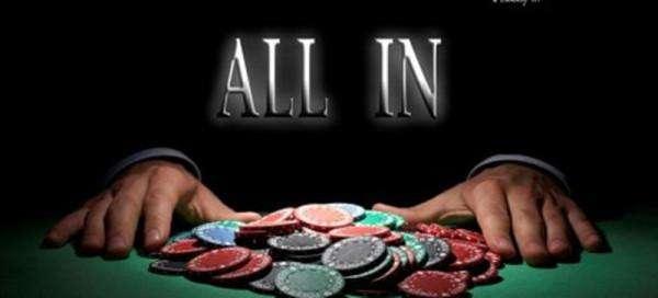 【蜗牛棋牌】不必和业余德州扑克牌手太较真