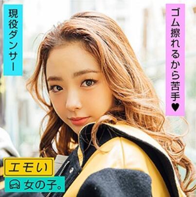【蜗牛棋牌】薄未来(薄みく,Usu-Miku)作品EMST-001介绍及封面预览