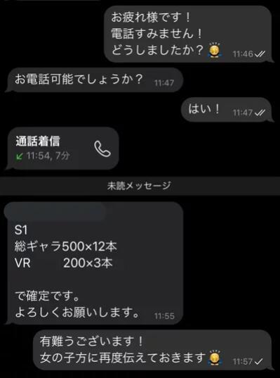 【蜗牛棋牌】年薪6600万日币!艾薇界最大合约出现?