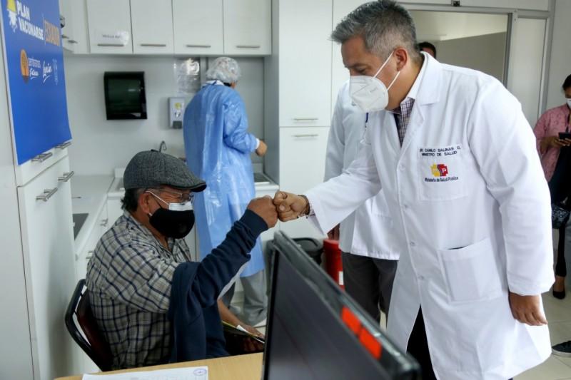 【蜗牛棋牌】厄瓜多尔新冠肺炎确诊病例累计达347070例