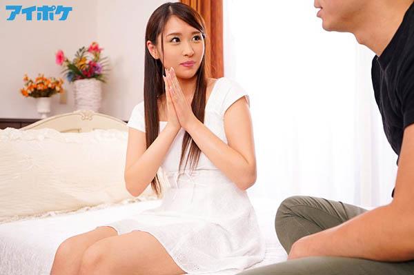"""【蜗牛扑克】IPX-301:富家千金小姐""""白咲花""""翘着屁股被男优老汉推车~"""