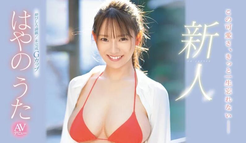 【蜗牛棋牌】永井玛丽亚无马流出 是艾薇片商重大警讯?
