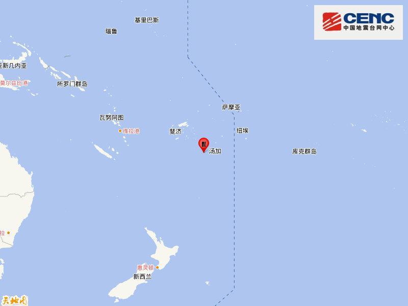 【蜗牛棋牌】斐济群岛地区发生6.3级地震 震源深度240千米