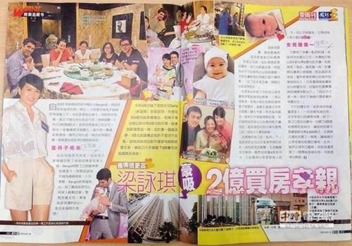 【蜗牛棋牌】梁咏琪产后复出找新东家 曝对方开价4000万