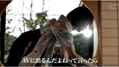 【蜗牛棋牌】宫本樱(宫本さくら)出道作品DIC-086:百人斩书法美少女下海!
