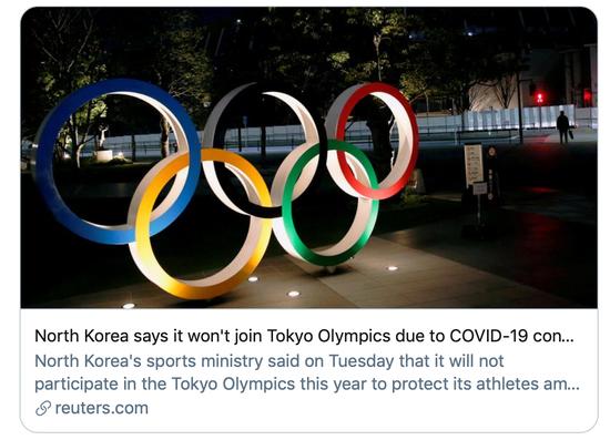 【蜗牛棋牌】朝鲜退出东京奥运会,影响几何?