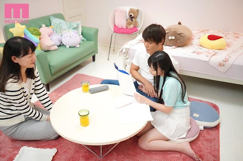 """【蜗牛棋牌】抖S小恶魔!叛逆期美少女""""七沢みあ""""把家教老师当玩具,调教100日天天榨汁!"""