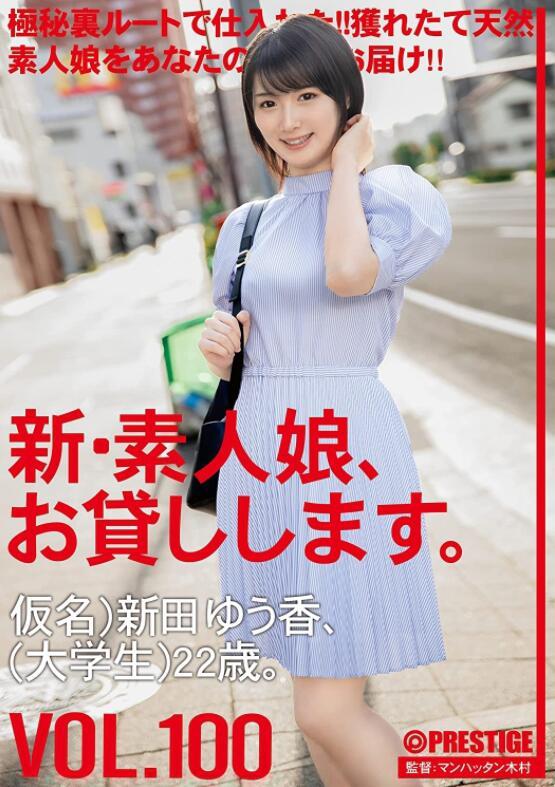 【蜗牛棋牌】樱坂麻美(桜坂まみ,Sakurazaka-Mami)作品CHN-202介绍及封面预览