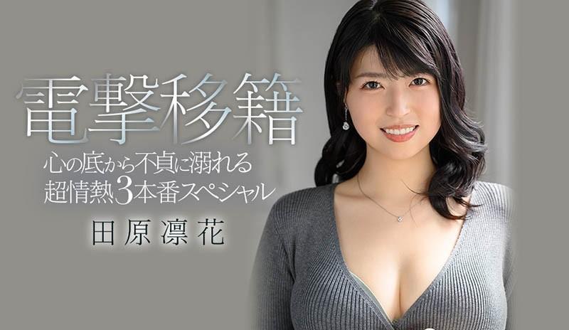 【蜗牛棋牌】连续电击超酥麻!天然G奶微笑女神换东家!