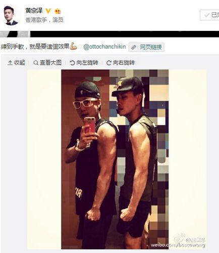 【蜗牛棋牌】黄宗泽晒健身照秀臂膀肌肉 网友:肌肉男神