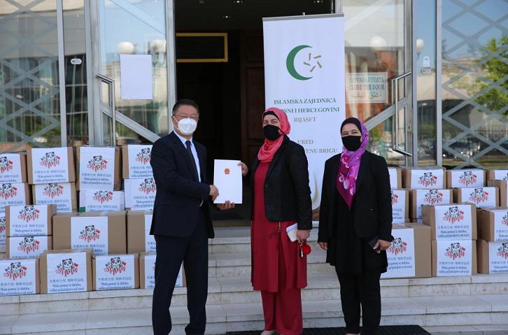 【蜗牛棋牌】驻波黑使馆向波黑伊斯兰共同体捐赠防疫物资