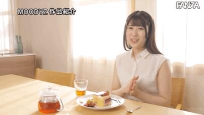 【蜗牛棋牌】好实穗乃(好実ほの,Konomi-Hono)出道作品MIFD-168介绍及封面预览