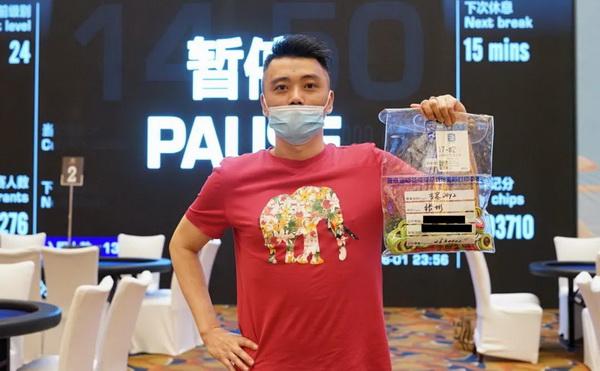 【蜗牛棋牌】2021CPG济南站 | 泡沫诞生,张彬领衔33人进入下一轮
